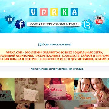 БК VPrka.com