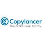 БК Copylancer