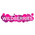 БК Wildberries
