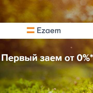 БК Ezaem